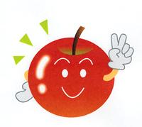 「赤い実」と食物繊維1